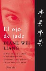 El caso del libro desaparecido. El ojo de jade